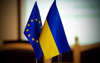 """Київський Саміт Україна-ЄС: """"вікно можливостей"""" чи """"втрачена нагода""""?"""