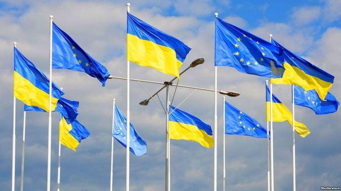 Київський Саміт Україна-ЄС. Інтелектуальне змагання.
